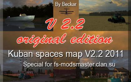 Kuban Spaces Map v2.2